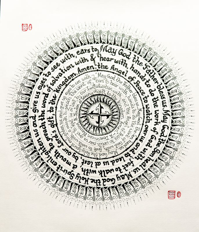 This mandala by Jose Alain Austria presents the 13th Century Dominican Blessing. It is a Dominican custom for a Dominican community to pray a 13th Century Dominican blessing before a member of the Dominican family departs for a new location. The text is attributed to Blessed Jordan of Saxony, who followed Saint Dominic as the Master of the Order in 1221.
